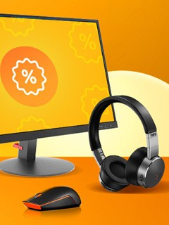 Lenovo Stereo USB Headset & Wireless Mouse