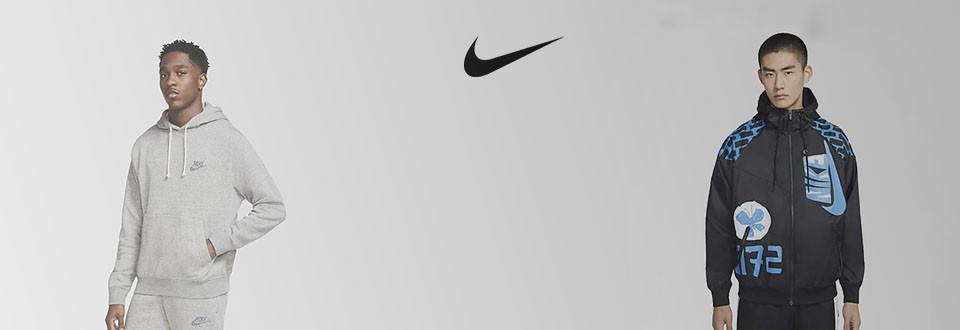 Nike Bundle offer